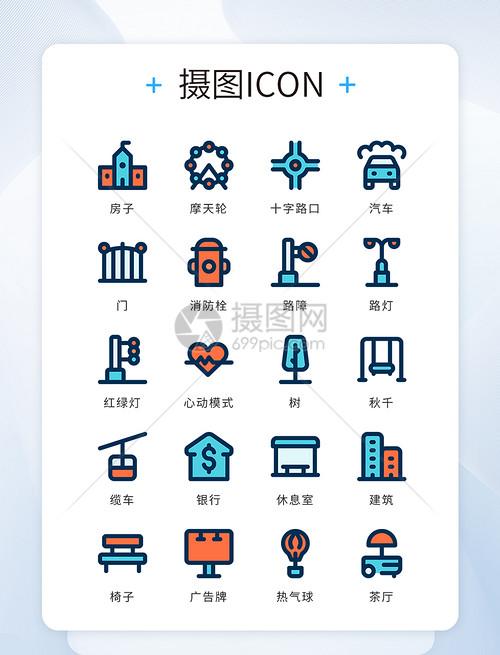 UIv城市icon城市图标蓝色分院建筑徐州铭城建筑设计院江苏橙色包泽宇图片