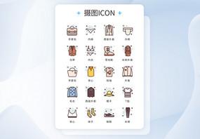 ui设计icon图标海洋轮船图片