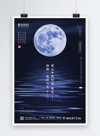 简约中秋佳节赏月10bet国际官网,,,,,,,,,,,
