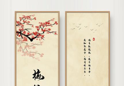 复古中国风梅花长版双联框装饰画图片
