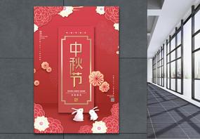 中国风简约中秋海报图片