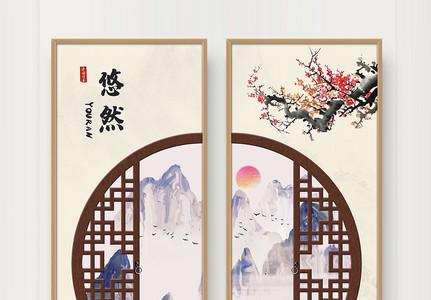 复古中国风风景长版二联框装饰画图片