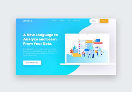 ui设计商务办公首页web界面图片