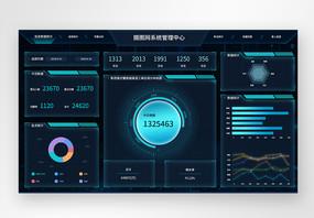 ui设计可视化数据统计web界面图片