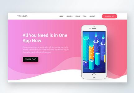 ui设计web界面金融首页图片