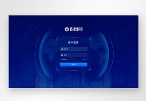UI设计web界面科技地球城市登录页图片