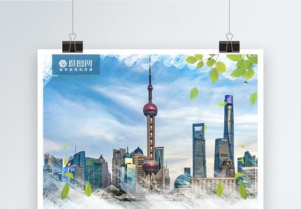 上海东方明珠旅游海报图片