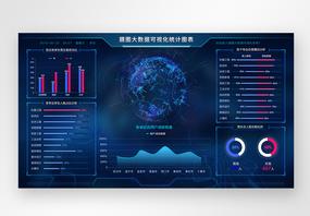UI设计可视化数据展示平台web界面图片