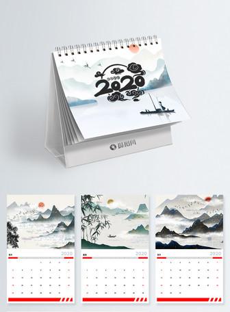 水墨风2020鼠年日历设计