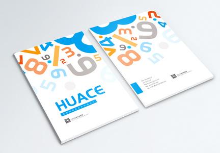 简约大气企业画册设计图片