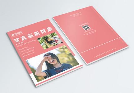 小清新写真画册集锦宣传画册封面图片