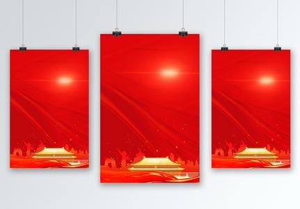 国庆海报红色背景图片