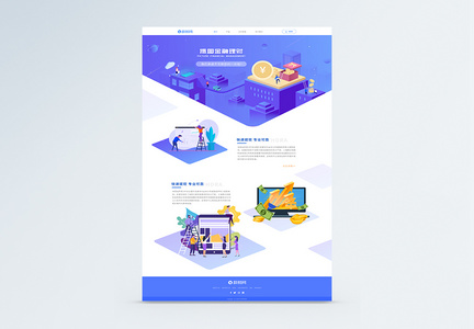 ui设计web界面金融详情页图片