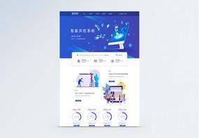 ui设计金融网页web界面图片