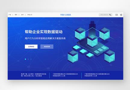 ui设计官网首页banner图片