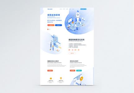 ui设计金融科技2.5D官网首页详情页图片