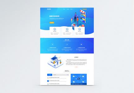 ui设计2.5D科技金融蓝色官网首页详情页图片