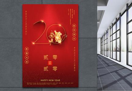 红色简约风2020鼠年海报图片