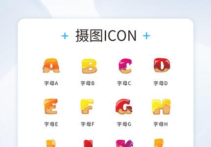UI设计彩色糖果字母icon图标图片