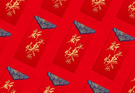 新年红包样机图片
