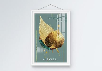手绘质感金色树叶装饰画图片