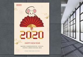 简约折纸字鼠年海报图片
