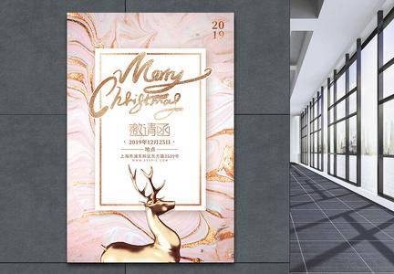 清新圣诞节邀请函海报图片