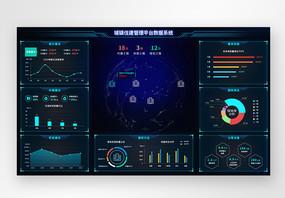 UI设计web界面城镇住建管理数据平台系统界面图片