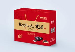 新春贺礼传统茶叶礼盒包装盒图片