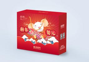 2020鼠年新春贺礼礼品包装盒图片
