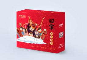 2020鼠年新年贺礼年货包装礼盒图片