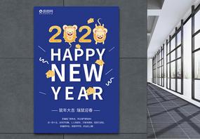 蓝色简约2020鼠年海报图片