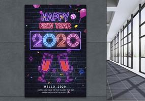 霓虹2020元旦海报图片