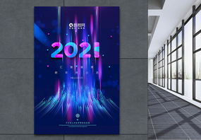 科技线条2020新年海报图片