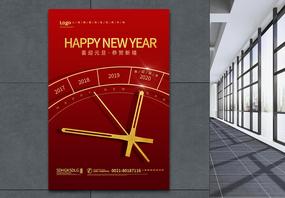 中国红倒计时新年海报图片
