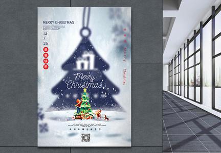 水墨晕染圣诞节海报图片