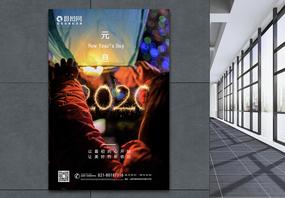 2020鼠年元旦跨年海报图片