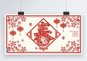 剪纸风春节展板图片