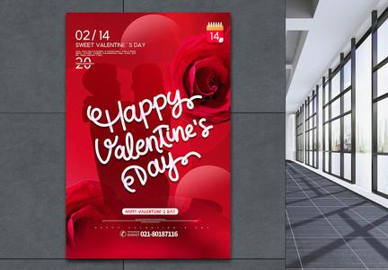 红色浪漫情人节纯英文节日促销海报图片