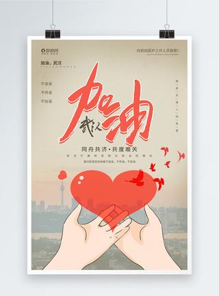 世界和平海报图片_剪纸风世界红十字日海报模板素材-正版图片401141834-摄图网