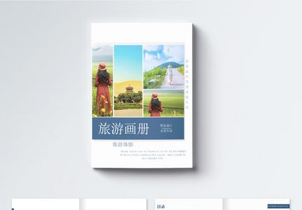 清新自然简约杂志风春季旅行画册图片