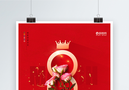 红色三八妇女节美丽女人节促销海报图片