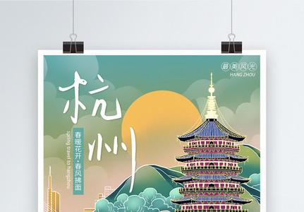 中式杭州春季旅游宣传海报图片