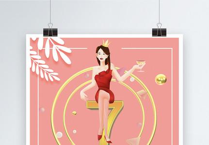 37女生节简洁海报图片