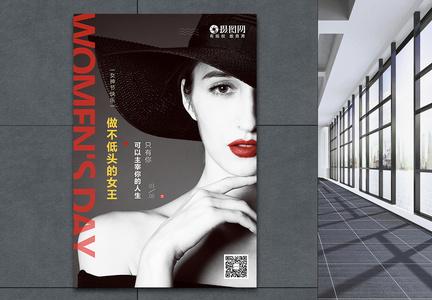 简约欧美风时尚女王节海报图片