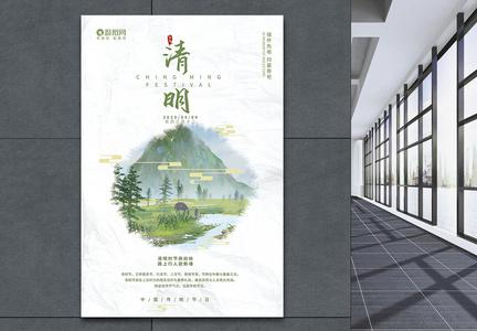 简约清明节传统节气海报图片