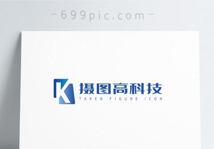 简约蓝色高科技Klogo设计图片