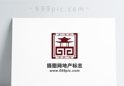 中国风地产集团LOGO模板图片