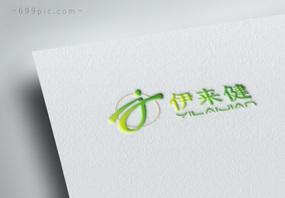绿色保健品医疗logo设计图片