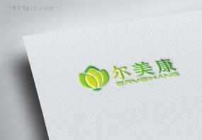 创意绿色对称保健品医疗logo设计图片
